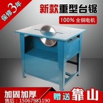 High-power woodworking table saw multifunctional home desktop chainsaw Table saw machine plate other motor type chainsaw