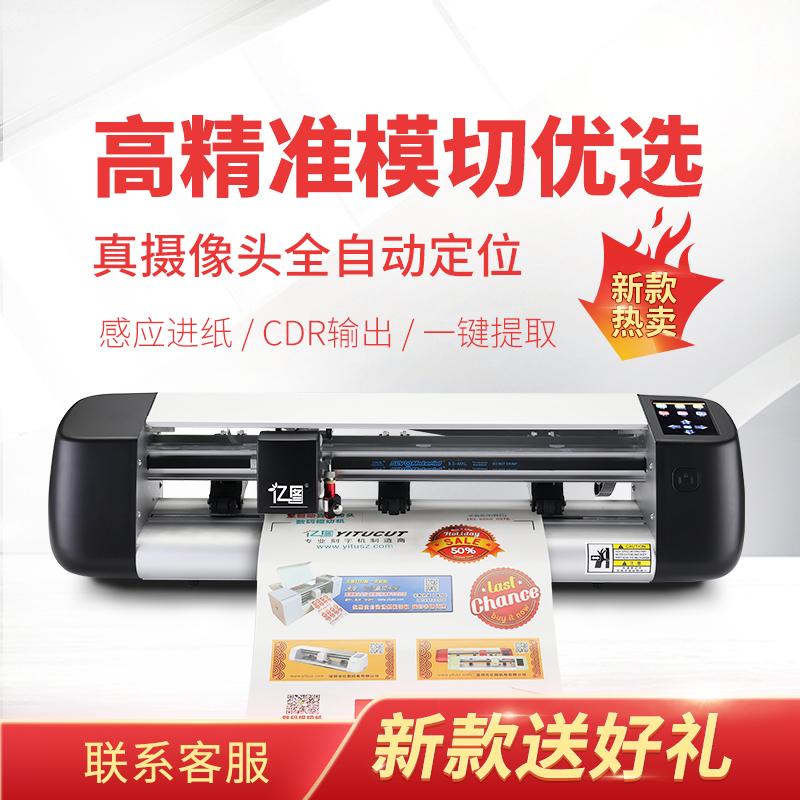 Оборудование для лазерной гравировки Артикул 592678011139