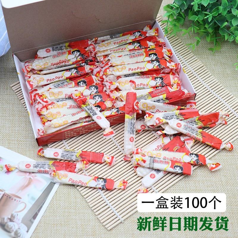 临夏清真特产  毓明清真长条泡泡糖300克100支/装 怀旧口香糖包.