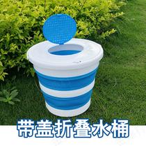 打水桶便携洗脚泡脚水盆洗车折叠水桶10L户外钓鱼桶可折叠垂钓桶
