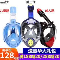 浮潜三宝潜水镜面镜套装干式呼吸管近视防雾游泳镜全面罩装备儿童