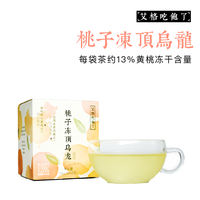 Iger is full _ peach frozen top oolong 8 bags of peach blossom fruit tea cold bubble fruit tea bag gift box
