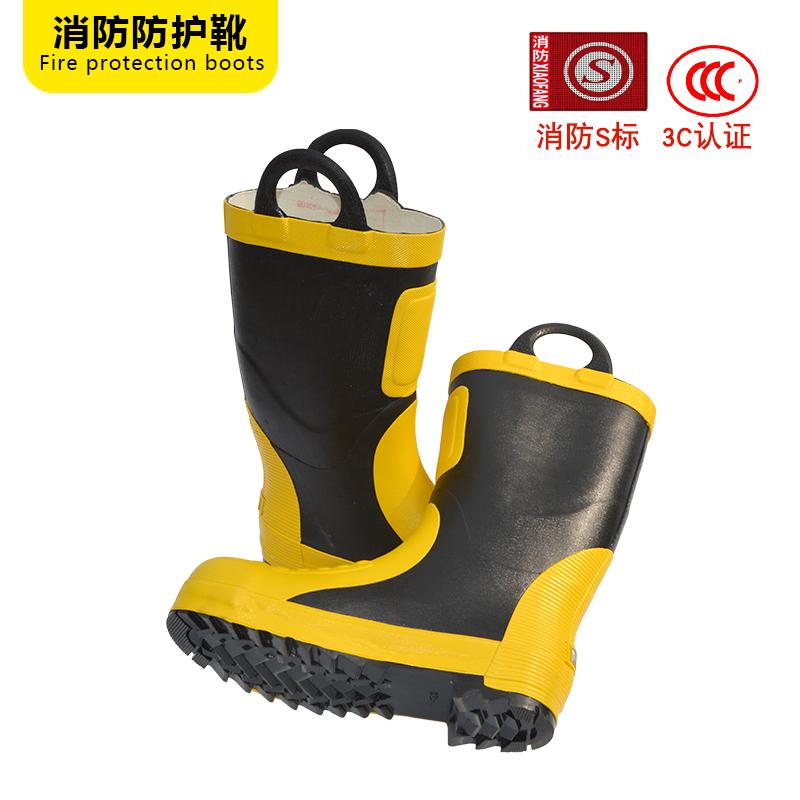 浩川3C认证消防鞋消防战斗鞋水靴消防靴消防钢板鞋底防刺穿防护靴