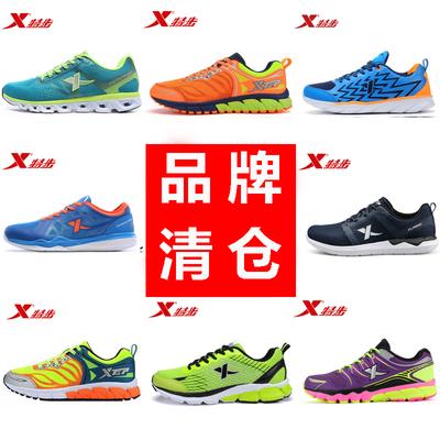 特步男鞋跑步鞋春夏季轻便舒适运动鞋男网面透气慢跑鞋休闲旅游鞋