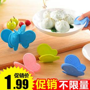创意蝴蝶厨房隔热硅胶取盘夹碗器 烤箱用烘焙加厚防烫手套