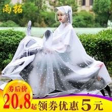 単一のレインコートの女性の大人の韓国のファッションの男性が乗って厚くなっている電池車透明自転車ポンチョ