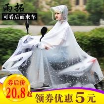 透明中大童學生兒童單人加大中學生帶袖寶寶長款雨披斗篷式雨衣
