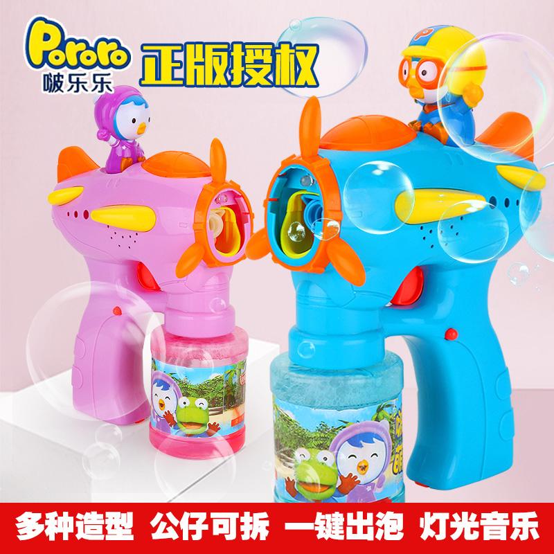 ✅抖音泡泡机儿童 全自动泡泡水补充液不漏水电动神器吹泡泡枪玩具