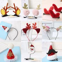 圣诞节发夹发饰儿童圣诞节礼物头箍创意圣诞帽边夹鹿角刘海夹发
