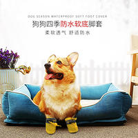 Dog shoes Teddy small dog set 4 breathable waterproof can not afford puppy winter out pet rain boots