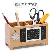 木质笔筒时尚办公用品多功能可爱文具实木笔桶桌面收纳盒