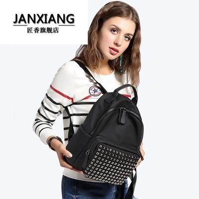 匠香新款双肩包女百搭柳钉背包新款书包旅行软皮包