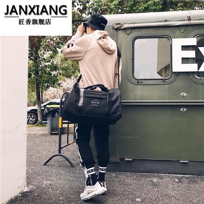 匠香3MA旅行手提包男大容量行李包韩版超大单肩包帆布潮个性街头