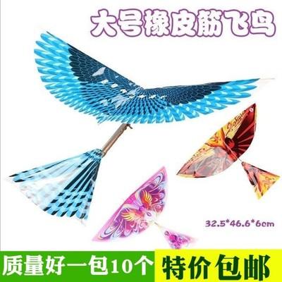 方便新款纸飞机玩具飞盘儿童玩具飞碟卡小号卡通纸机竹蜻蜓类鸟