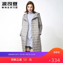 Bosten Spring and Autumn Mid-long Straight Cylinder Fashion Lightweight Down Dress Coat Chao B70132104V