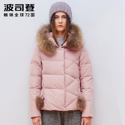 波司登女款甜美气质短款大毛领斗篷型时尚休闲宽松羽绒服B1501170