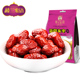 楼兰蜜语甜灰枣新疆阿克苏特产非若羌和田大红枣500gx2袋蜜饯零食