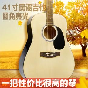 森博格民谣吉他单板民谣木吉他41寸云杉面单缺角成人演奏吉它乐器