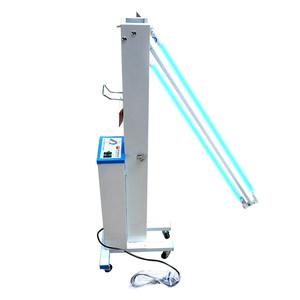 双盛消毒车双管紫外线消毒灯移动小推车式室内幼儿园医疗灭菌定时