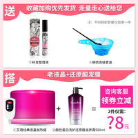 Aijun household hair mask heating cap dyed hair oil cap hair care film electric heating evaporation cap electric genuine