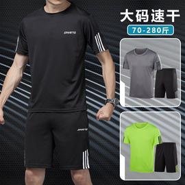 运动套装男夏季加肥加大足球训练服健身衣服男速干衣服跑步套装男图片