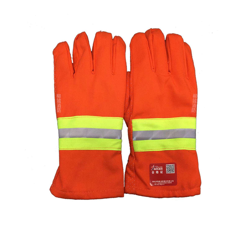 消防手套隔热防滑长胶手套防护防水手套阻燃物流快递邮管局包检验