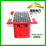 Voice simulation ultrasonic bird repeller Solar power 36*26*32cm strong light stroboscopic bird repeller