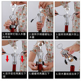 Multi-function wine bottle opener wine opener wine bottle opener bottle opener beer starter home set