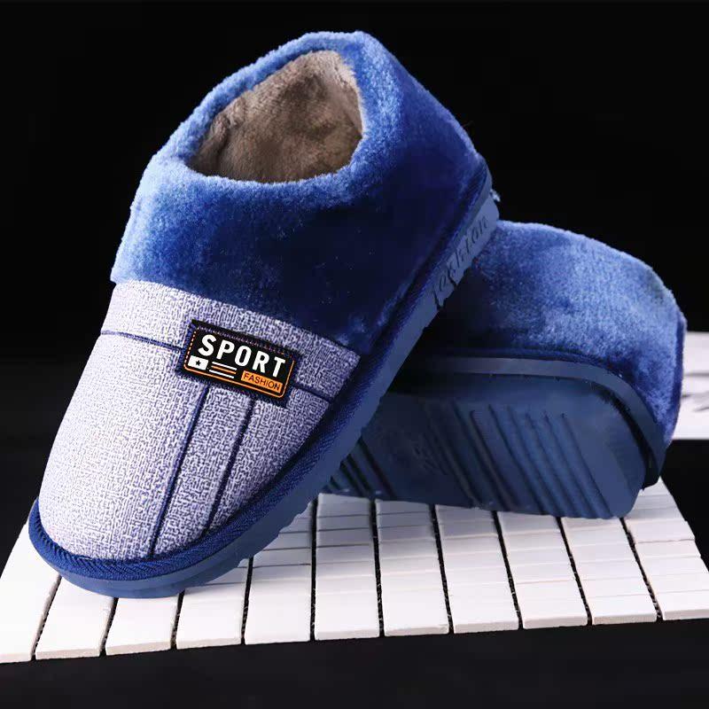 2018男士棉鞋冬季加厚保暖家居冬天棉鞋全包跟毛毛厚底室内防滑