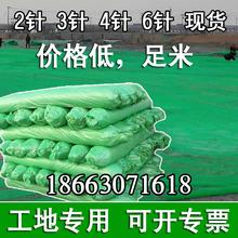 2 3 4 6针防晒网 防尘网 工地 盖土网绿化网防尘网盖土网绿色黑