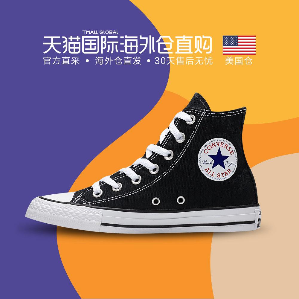 【美国仓直发】Converse/匡威 All Star 男女情侣百搭休闲帆布鞋