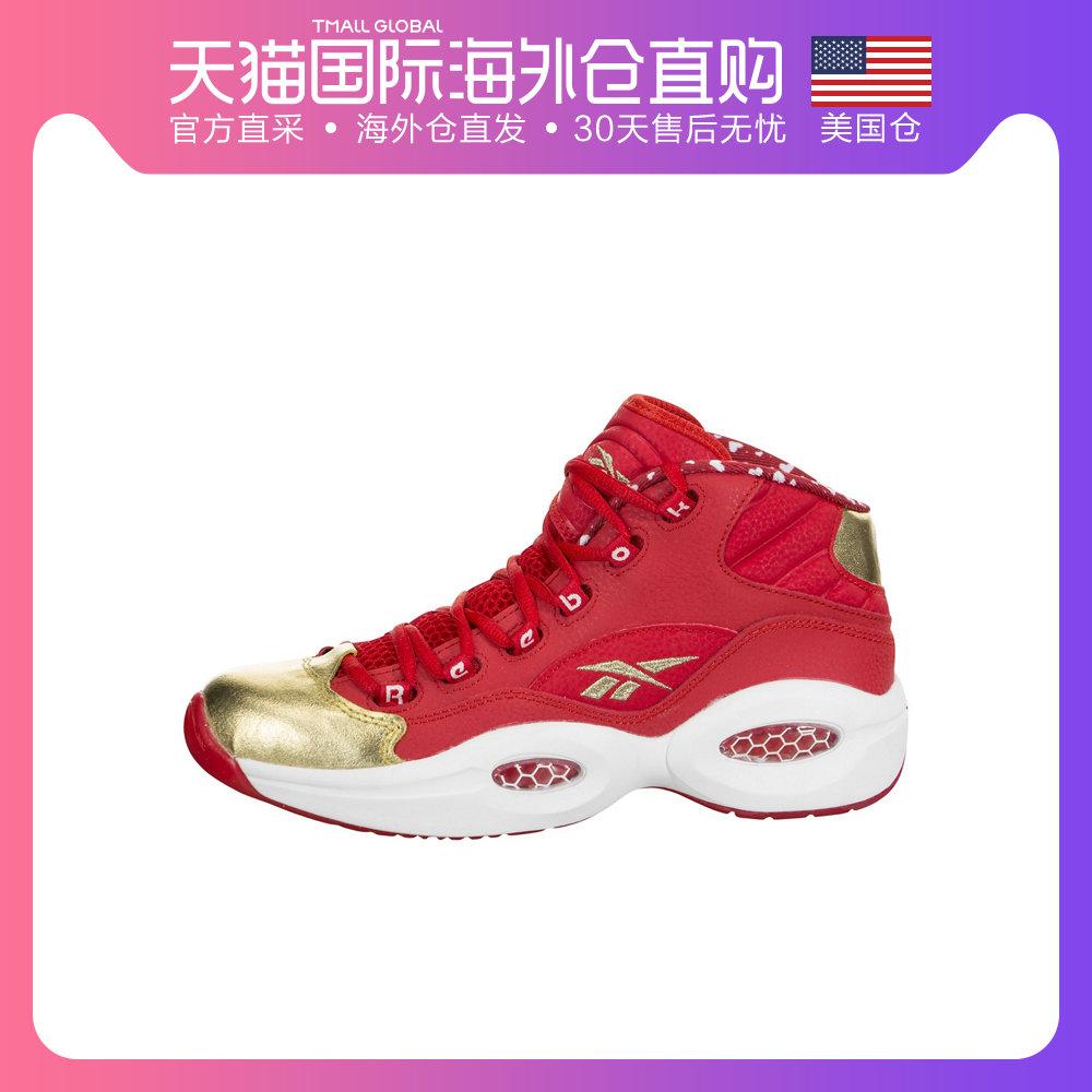 【美国仓直发】Reebok Question Mid 锐步男鞋女鞋GS 篮球鞋 运动