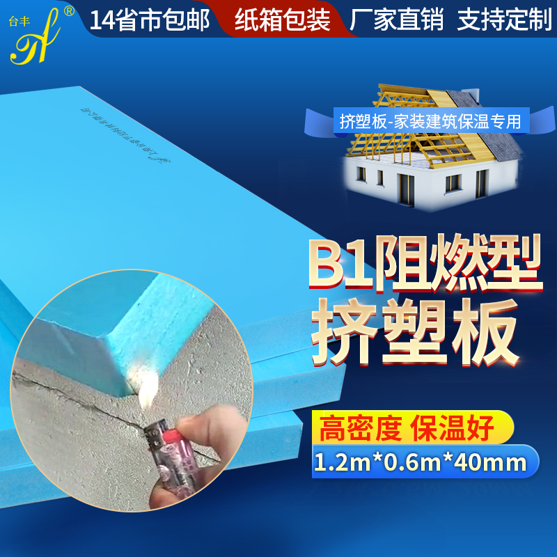 Теплоизоляционные материалы Артикул 599945064613