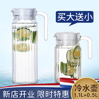 Le Meiya cold water bottle glass jug large capacity household teapot heat resistant high temperature anti-cold water cup pot set