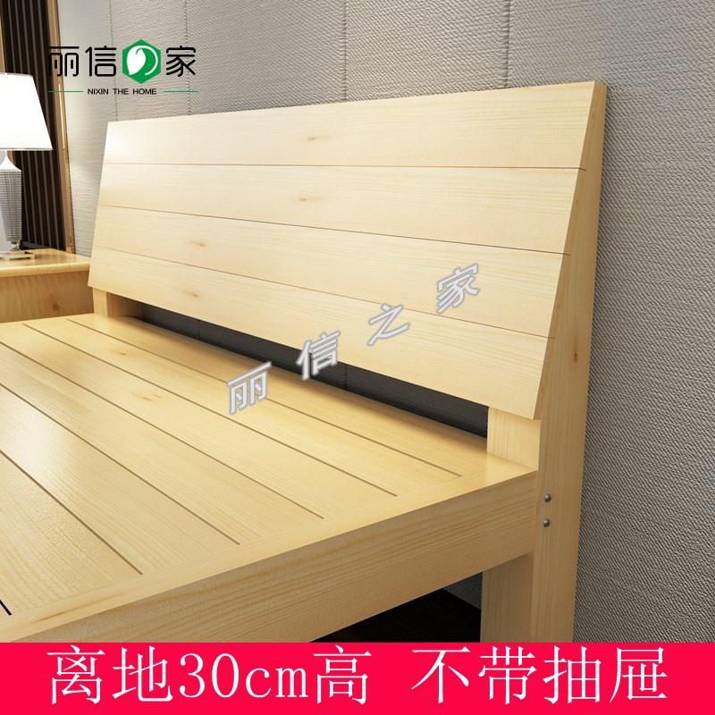 单人可睡觉新款床板1米8租房用大号1.m宿舍用木床硬板床床架次卧