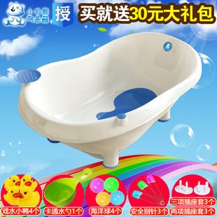 小白熊婴儿浴盆宝宝洗澡盆特大号加厚儿童洗澡盆新生儿沐浴盆特价