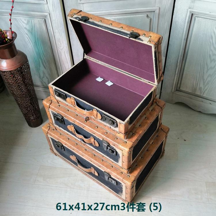 美式复古行李手提箱摄影橱窗道具子母收纳套箱家居装饰坐具摆件