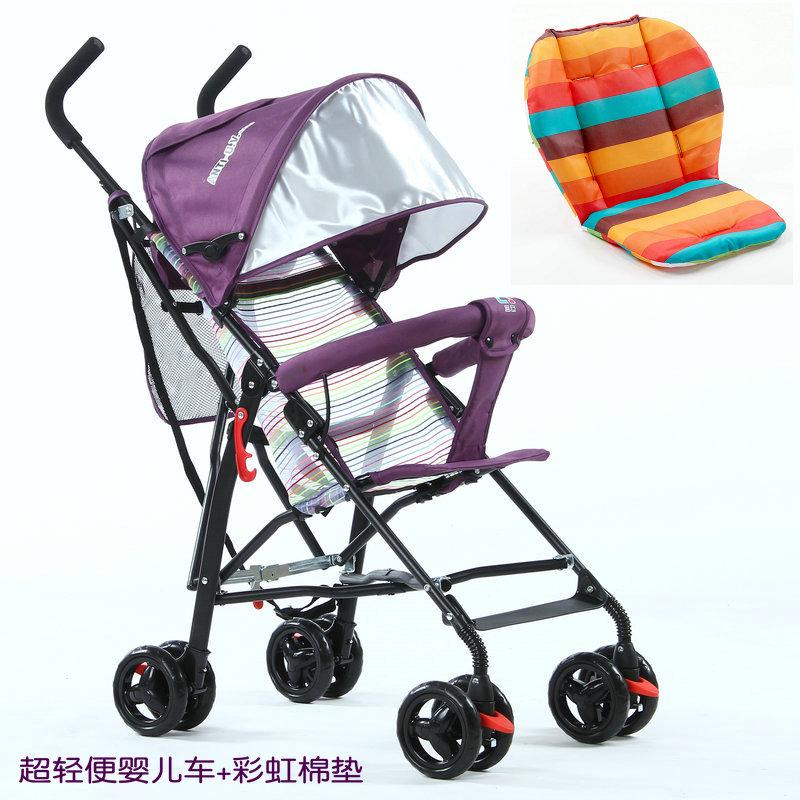 三乐儿童推车 折叠