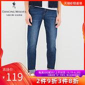 小脚中腰时尚 潮流长裤 子DZ 男裤 与狼共舞牛仔裤 修身 男士 清仓特卖
