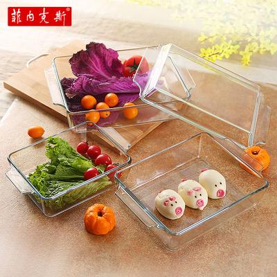 包邮家用带盖钢化玻璃碗厨房微波炉耐热鱼盘冰箱冷藏沙拉碗泡面碗