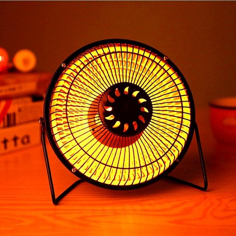 家用迷你小太阳电取暖器4寸暖风扇6寸办公室桌面冬天保暖烤火炉