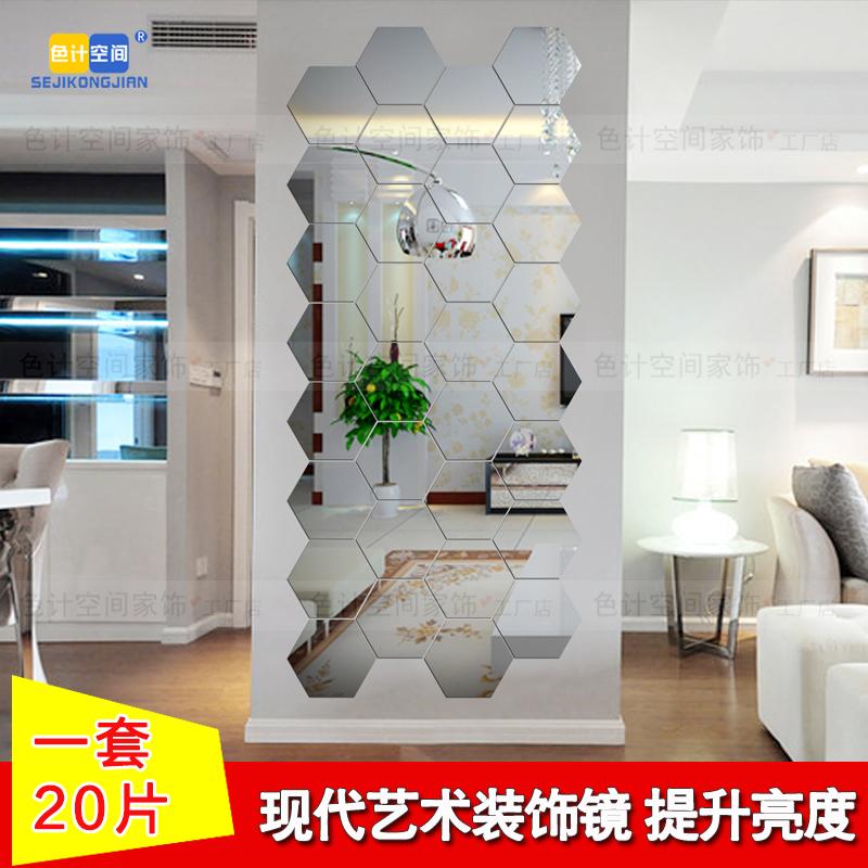 亚克力3d立体镜面墙贴画客厅.