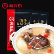 海底捞火锅底料醇香菌汤火锅底料 关东煮汤料鲜香味150g*3包