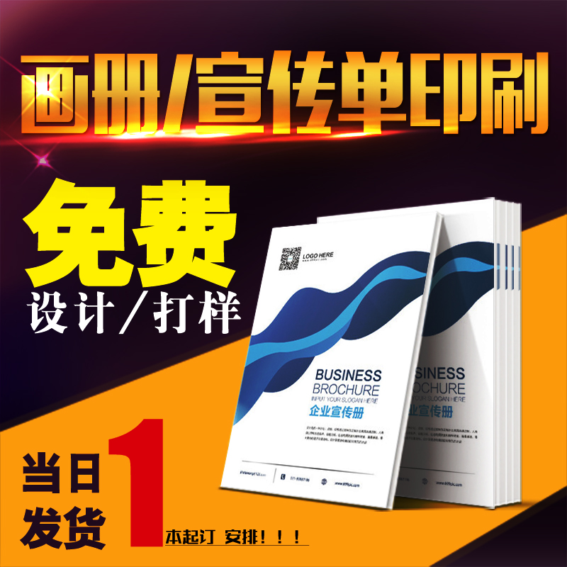 Услуги печати рекламной продукции / Копировальные услуги Артикул 587036313303