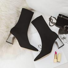 袜子靴女秋冬新款 欧美瘦瘦靴女粗跟毛线针织弹力靴高跟中筒靴女靴