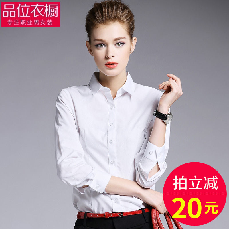 Professional white shirt female long-sleeved office worker female-style slim slimming lady inch white dress