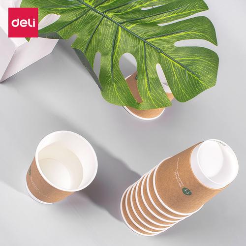 得力一次性 隔热加厚 牛皮纸防烫双层纸杯 咖啡杯奶茶杯热饮20只