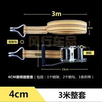 货车拉紧器收紧器打包带货物固定捆绑带紧绳器帆布捆扎绳加宽加厚