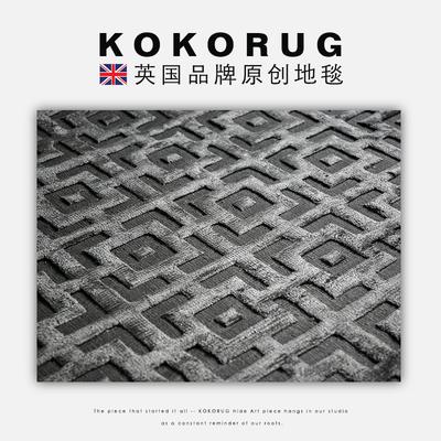 Kokorug 加厚羊毛地毯进口深灰色客厅茶几垫卧室柔软现代简约纯色