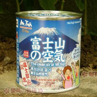 富士山空气